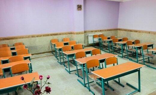 تعطیلی مدارس ابتدایی در جنوب و جنوب شرق تهران